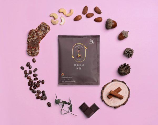 湛盧咖啡_單品莊園繽紛系列_哥倫比亞_濾掛式咖啡